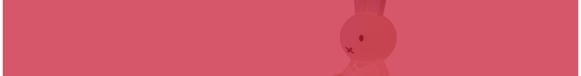 L'Ourson Rouge - Déco